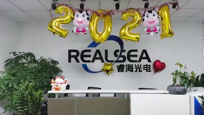 """2021年睿海光电""""聚团餐,迎新年"""""""