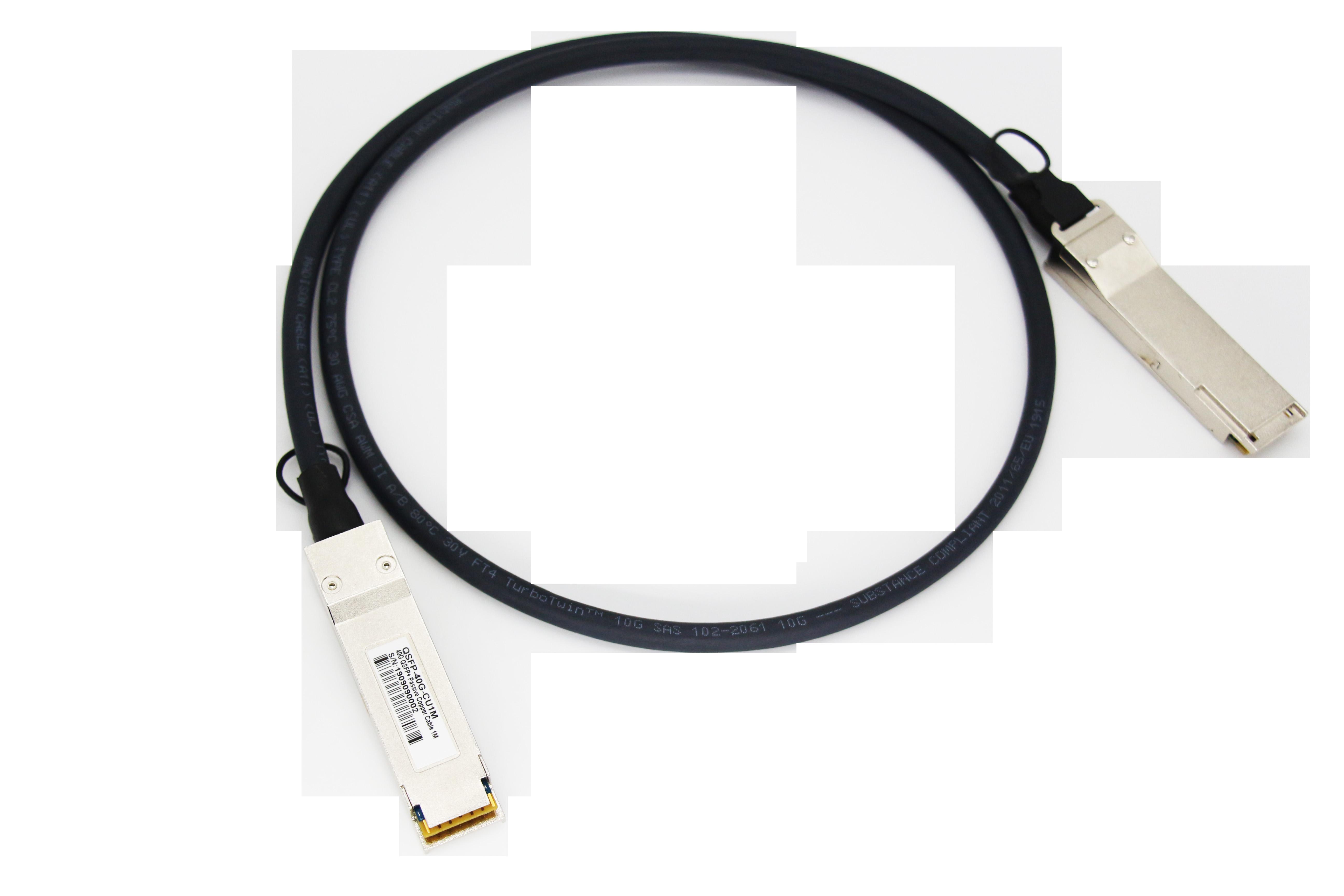 40G QSFP+ 转 QSFP+ DAC 高速线缆