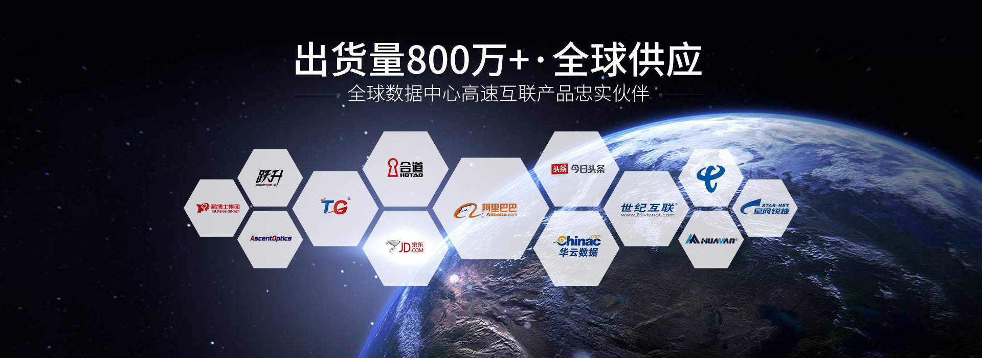 睿海光电-已为1000+企业提供高效可靠的网络传输解决方案