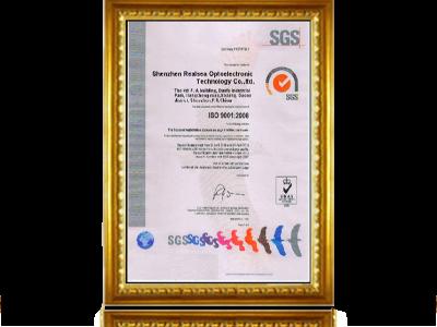 睿海光电-ISO9001证书