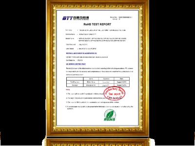 睿海光电-RoHS认证证书