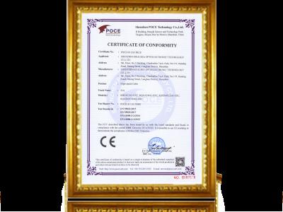 睿海光电-CE认证证书