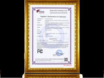 睿海光电-FCC认证证书