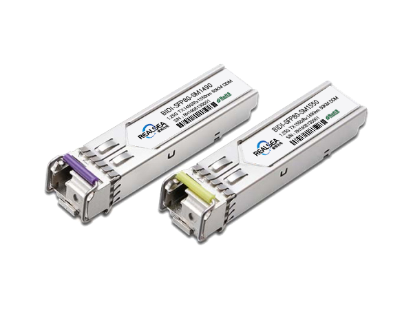 BIDI光模块-SFP-1.25G-80KM单模1490nm单LC接口带DDM BIDI-SFP-80KM-U