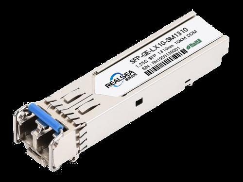 1.25G-10KM-1310-单模-SFP光模块