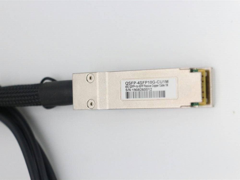 QSFP-4X10G-CU1M HUAWEI华为兼容 QSFP+ TO 4SFP+DAC无源铜缆高速线缆